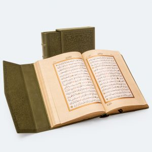 Kuran-ı Kerim Hediyesi